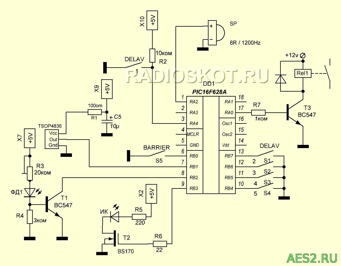 схема светодиодного металлоискателя atmega8
