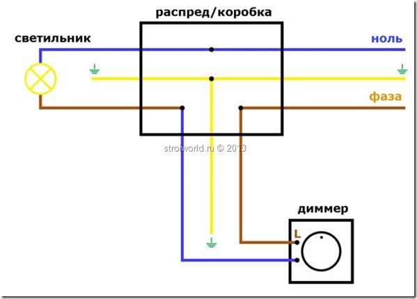 Схемы диммеров на 220в