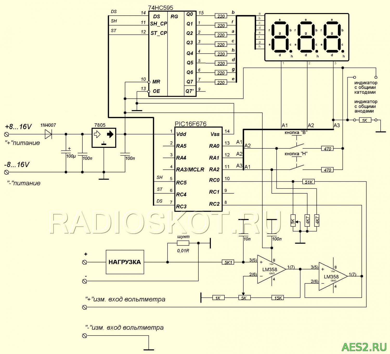 Схеме измерителя тока