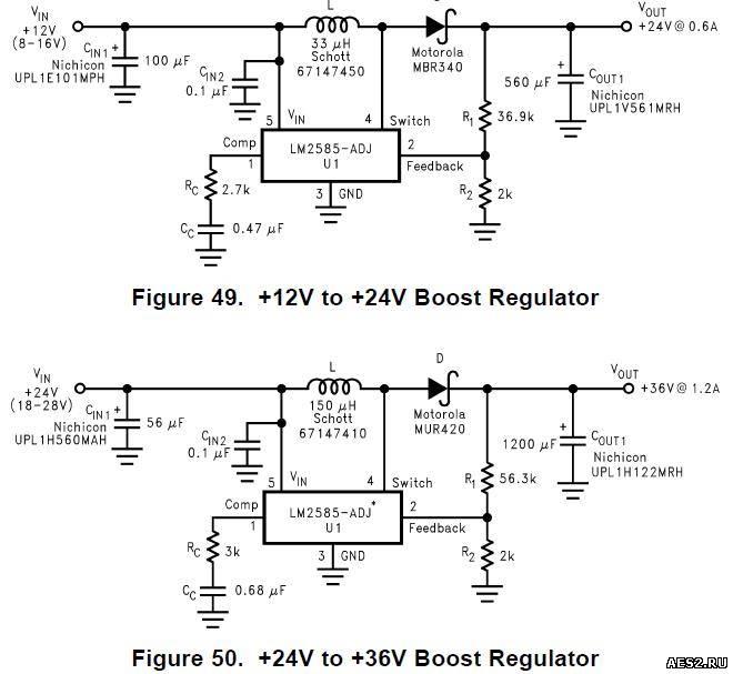 Схема преобразователя с 24 на 12 вольт